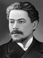 Большая  Советская Энциклопедия (АР)