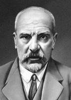 Большая Советская Энциклопедия (ГО)