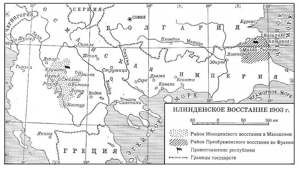 Большая  Советская Энциклопедия (ИЛ)