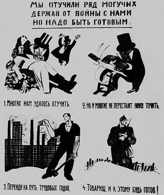 Большая Советская Энциклопедия (ОК)