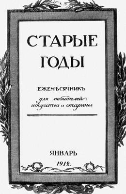 Большая  Советская Энциклопедия (СТ)